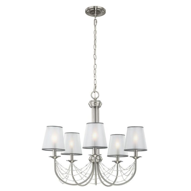 Elstead aveline 5 light chandelier feaveline5 feiss lighting aveline 5 light chandelier feiss lighting mozeypictures Image collections