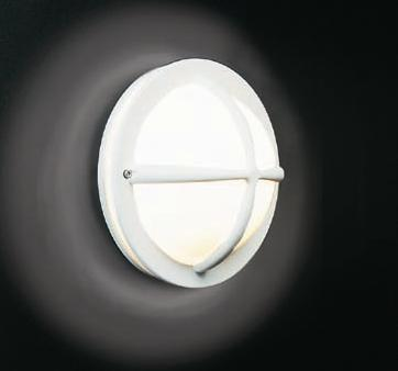 Hamburg White Outdoor Wall Light - Elstead Lighting - SALE - Was £109.20