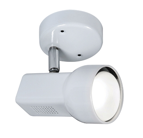 Quattro 63 White Single Spotlight - Oaks Lighting